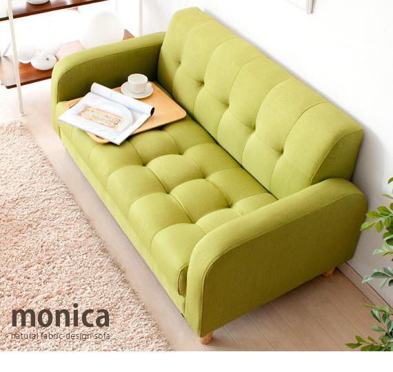 ファブリック2Pソファー monica
