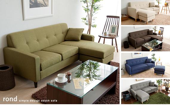 http://www.air-r.jp/item/images/sofa_img/rnd1022.jpg