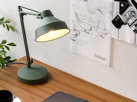シンプルデザインライト
