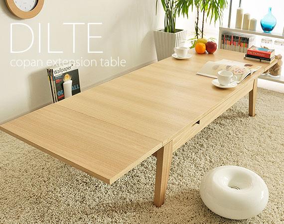 北欧リビングテーブル
