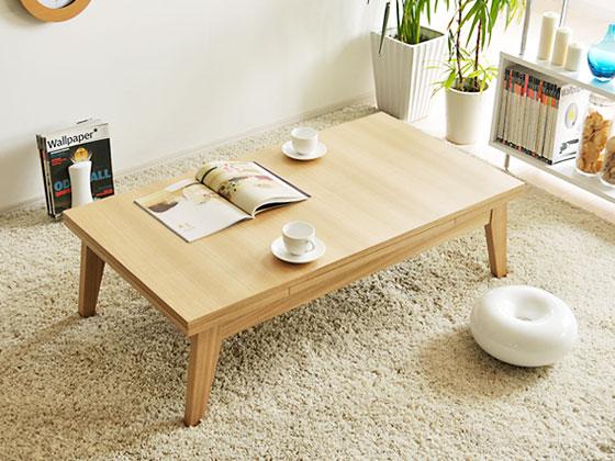 120cm幅テーブル