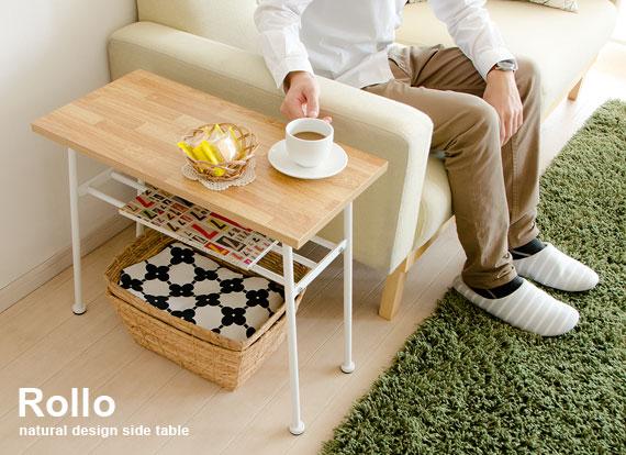 Rollo(ロロ)長方形タイプ