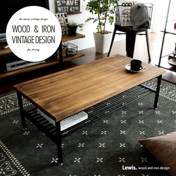 ヴィンテージウッドテーブル Lewis