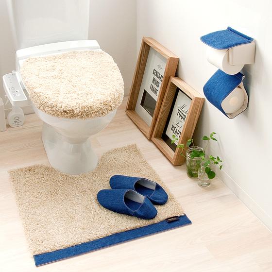 トイレフタカバー 洗浄暖房用4点セット カジュアル ナチュラル 丸洗い ストイレタリーワードローブシリーズ  デニム