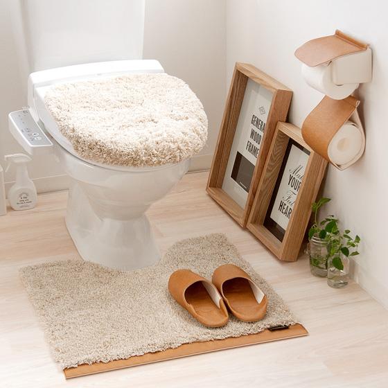 トイレカバー 洗浄暖房用 カジュアル ナチュラル 丸洗い トイレタリーワードローブシリーズ デニム レザー ベージュ グリーン ブラウン