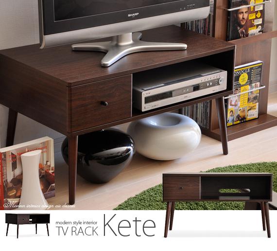 テレビ台 KETE