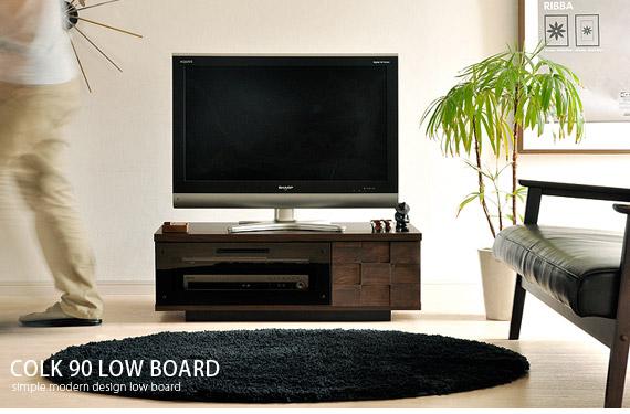 モダンデザインのテレビボード