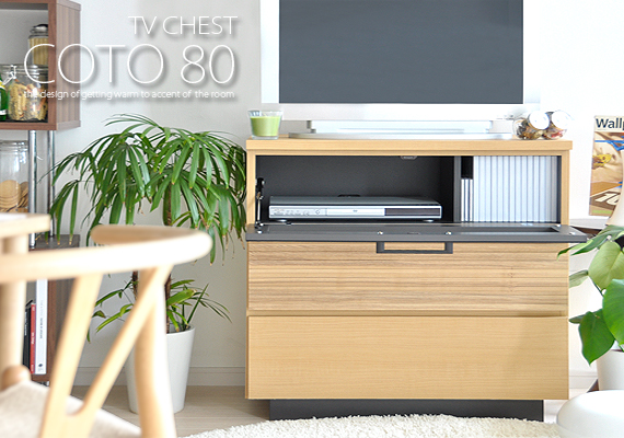 COTO80 TVCHEST
