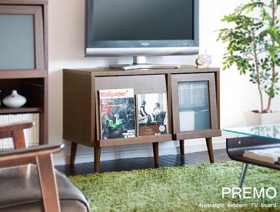 Premoテレビ台