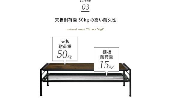 天板耐荷重50kgの高い耐久性
