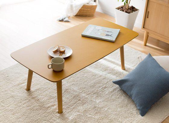 さっと収納できて便利!折りたたみローテーブルおすすめ4選