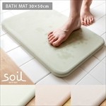 soil BATH MAT