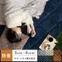 ラグ・こたつ敷き布団 GRAND(グランド) 正方形 185×185cm