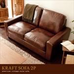 KRAFT SOFA 2P
