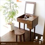 木製ドレッサー nico(ニコ)|ドレッサー