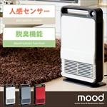 人感センサー&脱臭機能付き セラミックヒーター mood(ムード)