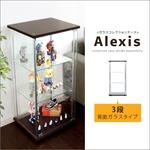ガラスコレクションケース Alexis〔アレクシス〕3段タイプ
