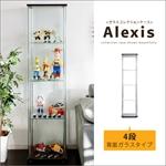 ガラスコレクションケース Alexis〔アレクシス〕4段タイプ