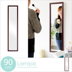 軽量壁掛けミラー Lamipa 60