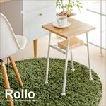 サイドテーブル Rollo正方形