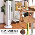 SLIM TOWER FAN