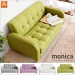コンパクトでワンルームにも置きやすいファブリック2Pソファ monica(モニカ)