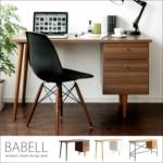 シンプルデザインデスク BABELL (バベル)|デスク・机