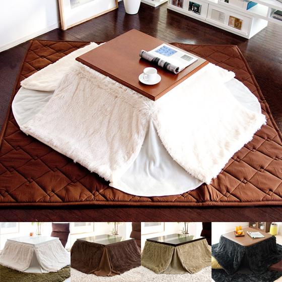 こたつ布団 こたつ 掛け布団 fuwari(フワリ) 200cmx170cm 長方形タイプ アイボリー ベージュ ブラウン ブラック