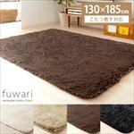 こたつ敷き布団 fuwari