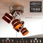 4灯シーリングライト SOTICA〔ソティカ〕