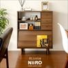 マルチラック Niiro(ニーロ)|キャビネット