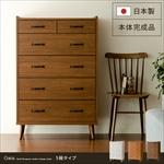 日本製ガイアチェスト5段タイプ|チェスト