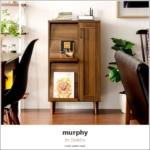 電話&FAX台 murphy(マーフィー)|キャビネット(扉付き)