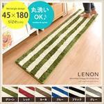 ボーダーキッチンラグマット LENON(レノン) 45×180cm