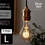 edison bulb(エジソンバルブ) A-シェイプ L