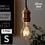 edison bulb(エジソンバルブ) A-シェイプ S
