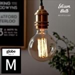 edison bulb(エジソンバルブ) グローブ M