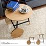Othello(オセロ) サイドテーブル