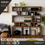 DESIGN SHELF 120cm幅