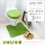 SHIBAFU 洗浄・暖房用フタカバー 洗浄・暖房用便座カバー トイレマット 3点セット