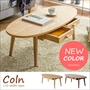 引き出し収納付きテーブル coln(コルン)110cmワイドタイプ