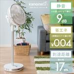 薄型静音扇風機 kamome metal living fan