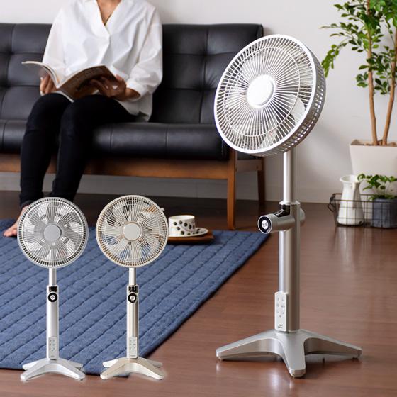 扇風機 静音 サーキュレーター 扇風機 ファン リモコン デザイン家電 薄型静音扇風機 Kamome fan TOMARIGI〔カモメファン トマリギ〕 Fシリーズ シルバー シャンパンゴールド