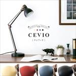 デスクライト CEVIO(チェヴィオ)