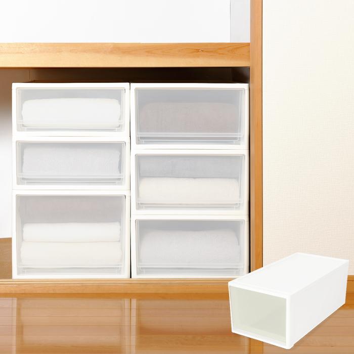 衣装ケース 収納ケース 収納ボックス 収納ケース stora(ストラ) 押し入れ用 Lサイズ ホワイト ブラウン