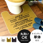 THE COFFEE STREET トイレマット