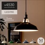 Wall Lamp Sticker