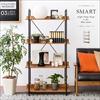 SMART(スマート)マルチシェルフ 4段タイプ 棚・シェルフ