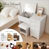 anri dresser (�A�����h���b�T�[)