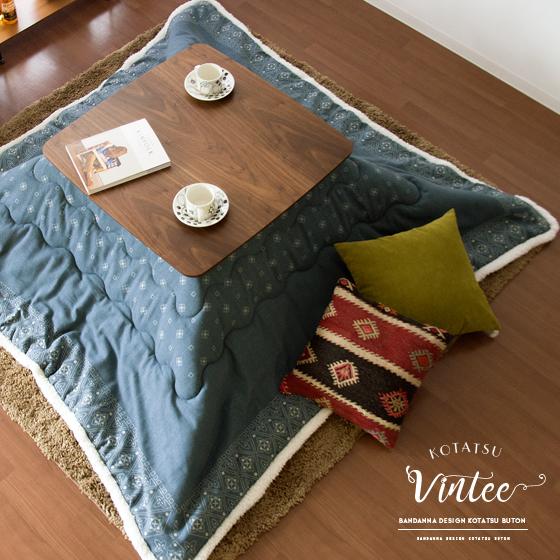 こたつ布団 薄掛けこたつ布団 Vintee(ヴィンティー)  正方形 185×185cm ブルー